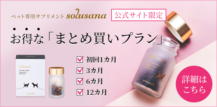 soluana